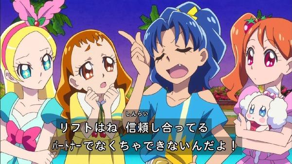「キラキラ☆プリキュアアラモード」25話 (34)