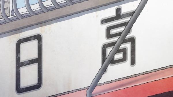 「ハイスコアガール」21話感想 画像 (29)
