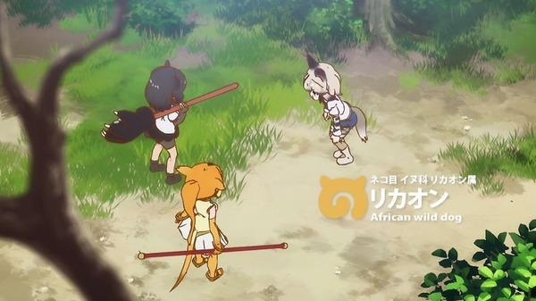 「けものフレンズ」11話感想 (14)
