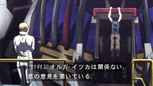 「機動戦士ガンダム 鉄血のオルフェンズ」48話 (5)