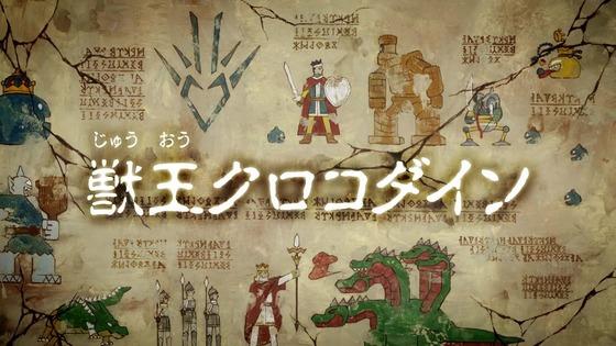 「ダイの大冒険」第5話感想 画像 (94)