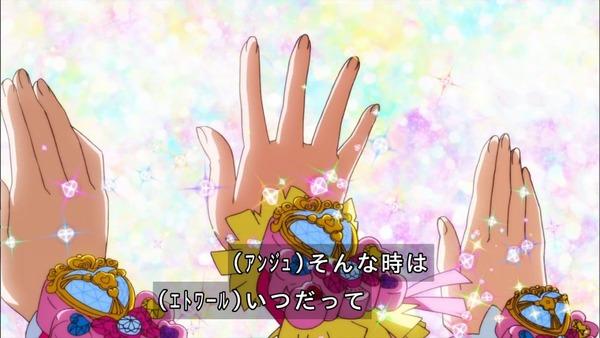 「HUGっと!プリキュア」48話感想 (74)