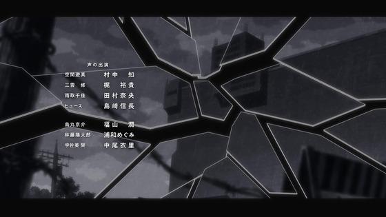 「ワールドトリガー」2期 12話感想 最終回 (243)