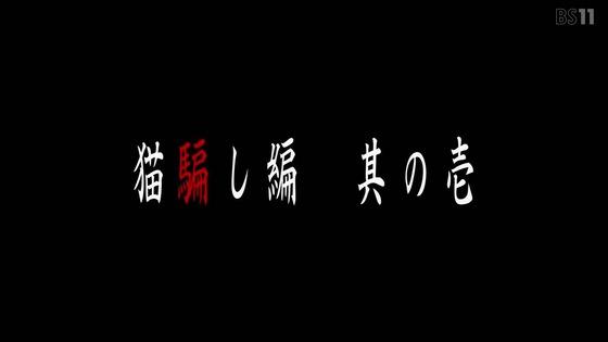 「ひぐらしのなく頃に 業」第13話感想(画像)考察 (52)