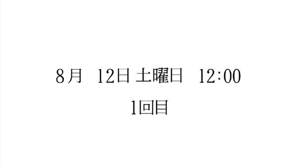 「サクラダリセット」10話 (6)