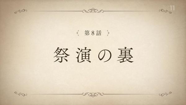 「マナリアフレンズ」7話感想  (53)