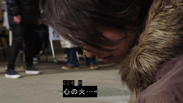 「仮面ライダービルド」17話 (20)
