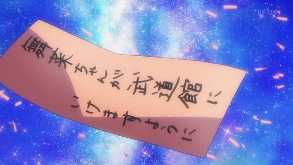 「推しが武道館いってくれたら死ぬ」2話感想 画像 (46)
