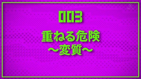 「モブサイコ100」2期 2話感想 (123)