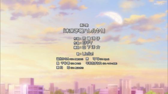 「ラブライブ!スーパースター!!」1話感想 (65)