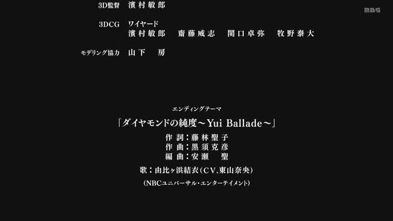 「俺ガイル」第3期 第4話感想 (70)