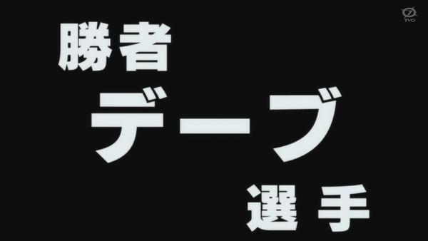 「ワンパンマン」18話(2期 6話)感想 (32)