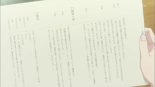 「やがて君になる」10話 感想 (25)