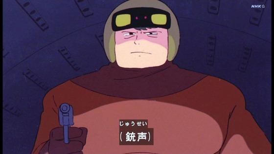「未来少年コナン」第24話感想 画像 (16)