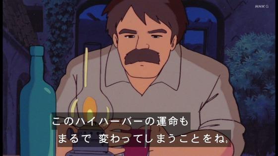 「未来少年コナン」第20話感想 画像 (86)