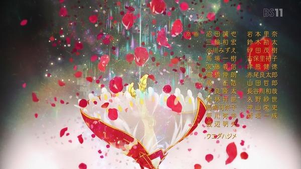 「FateEXTRA Last Encore」9話