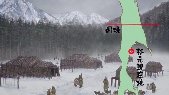 「ゴールデンカムイ」31話(3期 7話)感想 画像 (102)