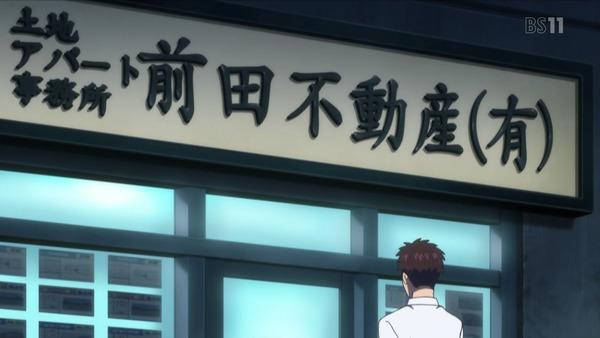 「妖怪アパートの幽雅な日常」1話 (26)