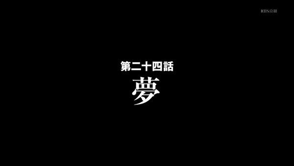 アイドルマスター (117)