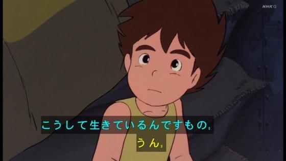 「未来少年コナン」第9話感想 (64)