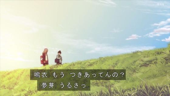 「SSSS.DYNAZENON ダイナゼノン」9話感想 (30)