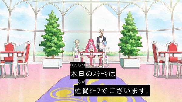 「アイカツスターズ!」第68話感 (17)