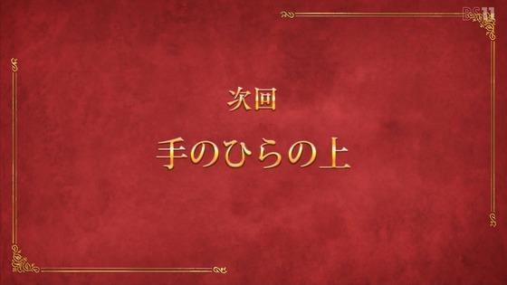 「シャドーハウス」7話感想 (93)