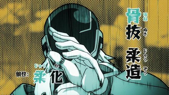 「僕のヒーローアカデミア」95話(5期 7話)感想 (59)