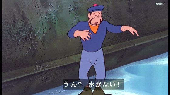 「未来少年コナン」第19話感想 画像  (107)