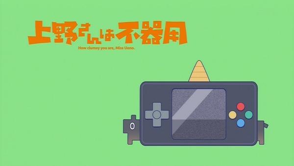 「上野さんは不器用」5話感想 (29)
