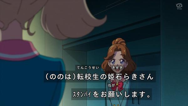 「アイカツオンパレード!」第1話感想 (1)