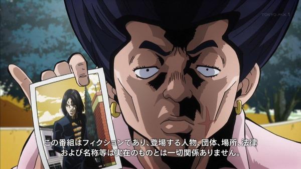 「ジョジョの奇妙な冒険 ダイヤモンドは砕けない」7話感想 (5)