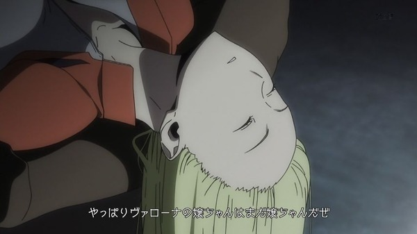 デュラララ!!×2 承 (59)