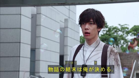 「仮面ライダーセイバー」第1話感想 (38)