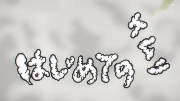 「ドロヘドロ」第6話感想 画像 (27)