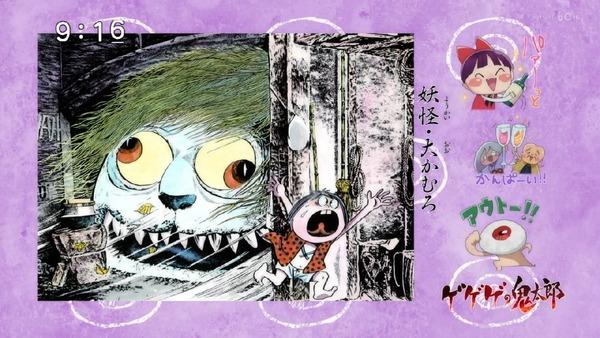 「ゲゲゲの鬼太郎」6期 19話 (34)