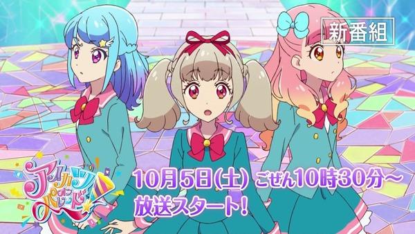 アイカツフレンズ「アイカツフレンズ!」76話感想 (152)