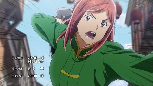 「ヒナまつり」1話 (6)