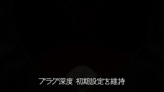「ヱヴァンゲリヲン新劇場版:破」感想 (2)