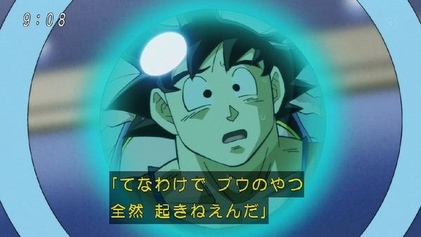 「ドラゴンボール超」92話 (8)