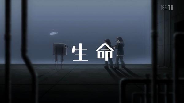「少女終末旅行」9話 (14)