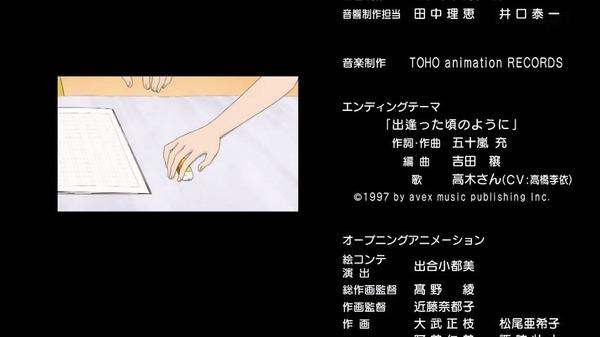 「からかい上手の高木さん」12話 (53)