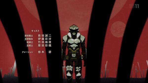 「ゴブリンスレイヤー」3話感想 (46)