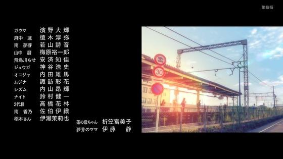 「SSSS.DYNAZENON ダイナゼノン」10話感想 (73)