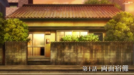 「呪術廻戦」第1話感想 (43)