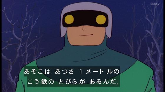 「未来少年コナン」第12話感想 (104)