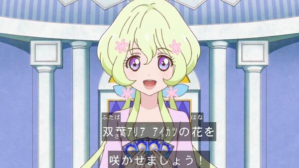 「アイカツスターズ!」第77話 (60)