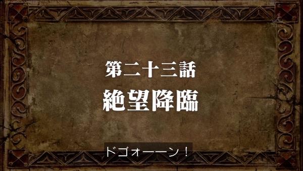 七つの大罪 (7)