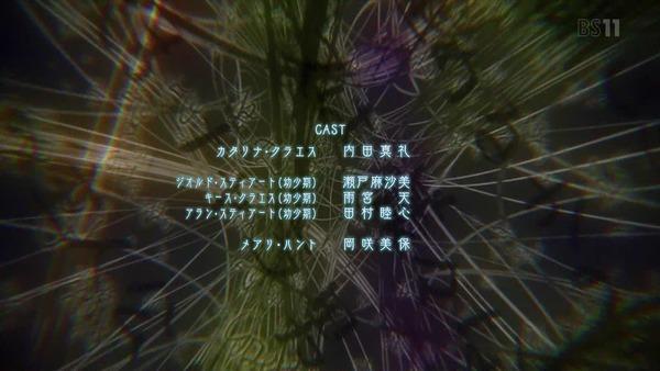 「はめふら」第2話感想 画像  (65)