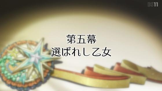 「かげきしょうじょ!!」4話感想 (78)